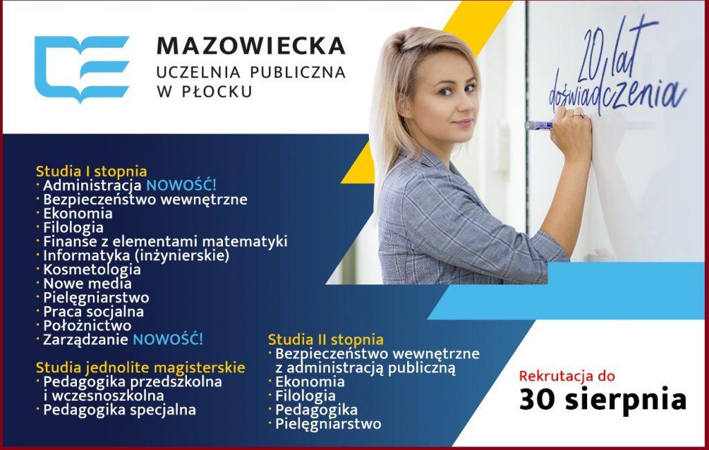 Mazowiecka Uczelnia Publiczna w Płocku - Rekrutacja do 30 sierpnia